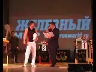 Армрестлинг 2010 этап Кубка Украины - Кубок Юга Украины (XII Открытый Чемпионат Крыма по армспорту) часть 1