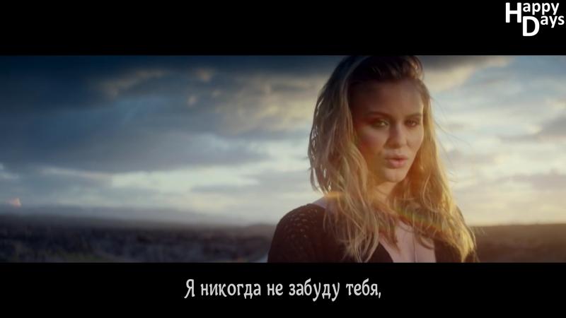Zara Larsson, MNEK – Never Forget You (рус.саб)