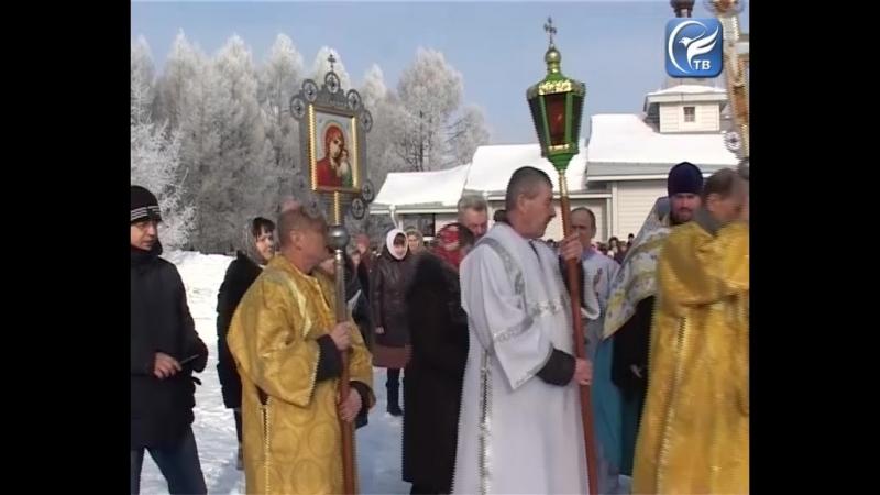 15 февраля заложен первый камень в основание Воскресной школы