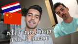 Север Таиланда, день в Китае и Касё с усами