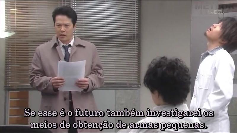 Akumu-chan 07 (Legendado)