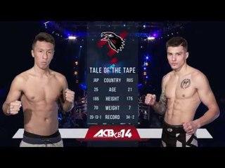 ACB KB-14: Vlad Tuinov (Russia) vs Yu Hirono (Japan)