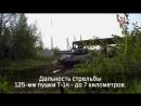 Т-14 «Армата» за 90 секунд все, что нужно знать о лучшем танке России