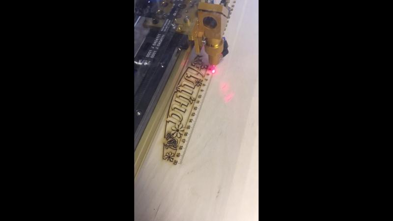Лазерная резка и гравировка в Мончегорске