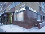 Наташа Макарова тестирует процедуры салона ручного ухода REINELOVAL