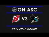 NHL   Devils VS Sharks
