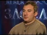 Николай Фоменко(снята с эфира)