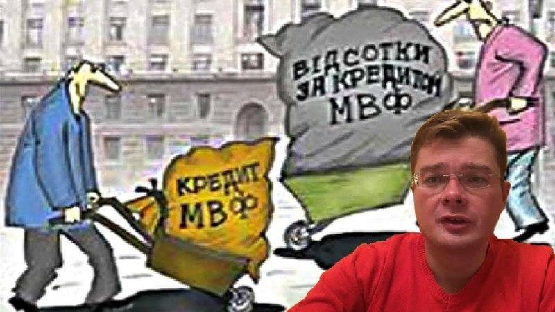 Молитва «святому траншу» На что готов Порошенко ради денег МВФ — Семченко