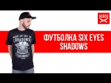 Футболка Six Eyes - Shadows. Обзор