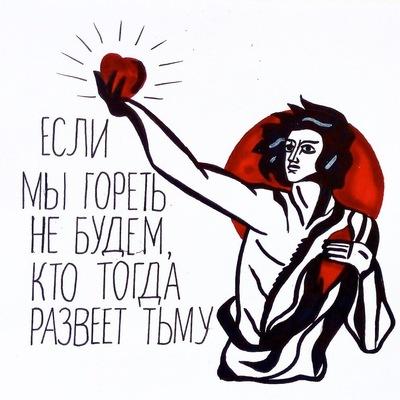 Филипп Эмануилов