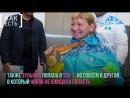 Зульфия Габидуллина: как стать паралимпийским чемпионом в 50 лет