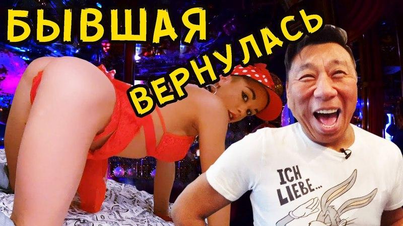 ЮЛИЯ РЕУТОВА ВОЗВРАЩАЕТСЯ LUCKY LEE ЛАКИ ЛИ 38