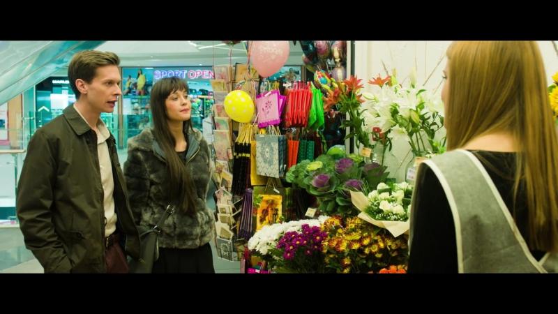 Лабиринты любви (2016) WEB-DLRip 720p