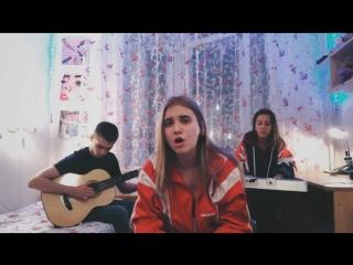 Макс Корж- Горы по колено(cover by Zlata Karpovs)