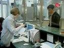 Безопасность банковской карты, ее реквизитов, ПИН-кода