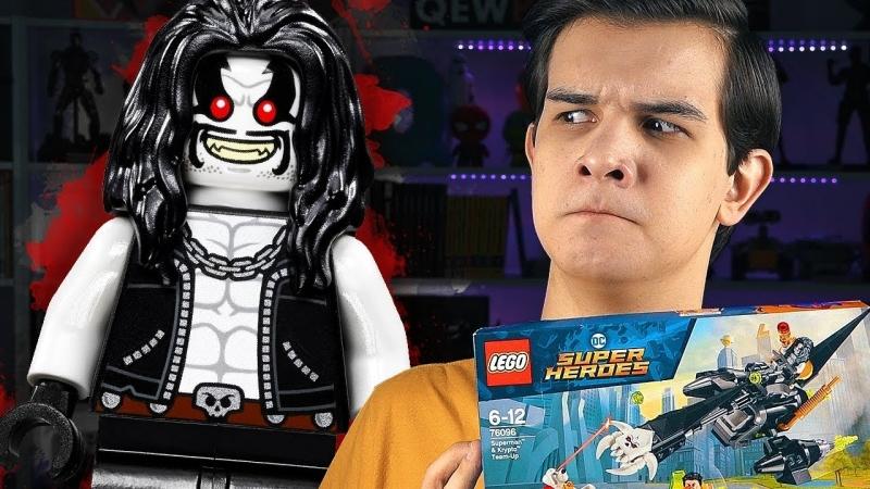 ВСЯКАЯ ВСЯЧИНА LEGO DC БЕЗУМНЫЙ ЛОБО Набор На Обзор 76096