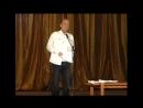 Задорнов в Кингисеппе 2011 г полная версия
