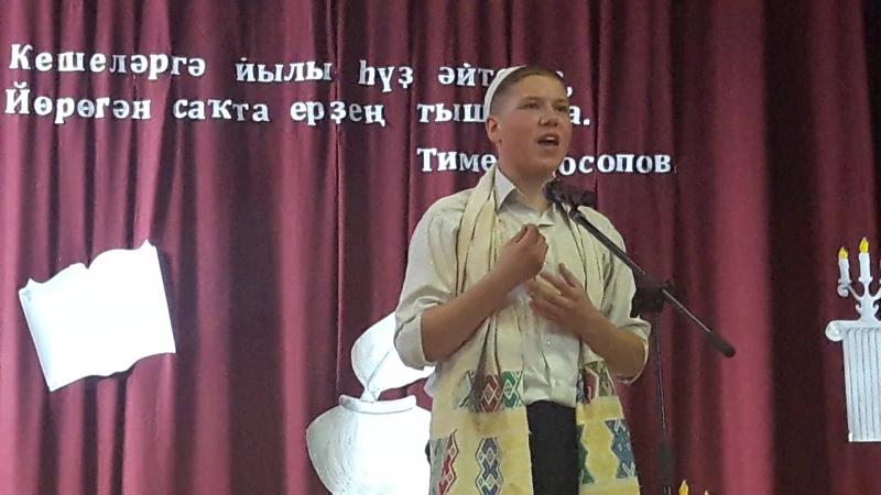 Ханнанов Айсыуыҡ, Мәсетле районы Дыуан-Мәсетле урта мәктәбе