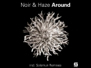 Noir Haze - Around [Solomun Vox Mix] - NMB037