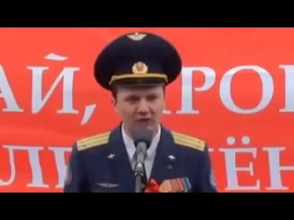 Предателя Путина надо мочить. Кирилл Барабаш.