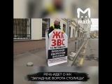 Обманутые дольщики объявили голодовку в прямом эфире (ЖК «Западные Ворота Столицы»)