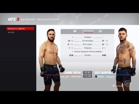 JFL 10 BANTAMWEIGHT INTERIM TITTLE FIGHT Cody Garbrandt Snoopy77- vs JIMMIE RIVERA Bazan_ODF