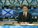 1 канал В России отмечают день Андреевского флага