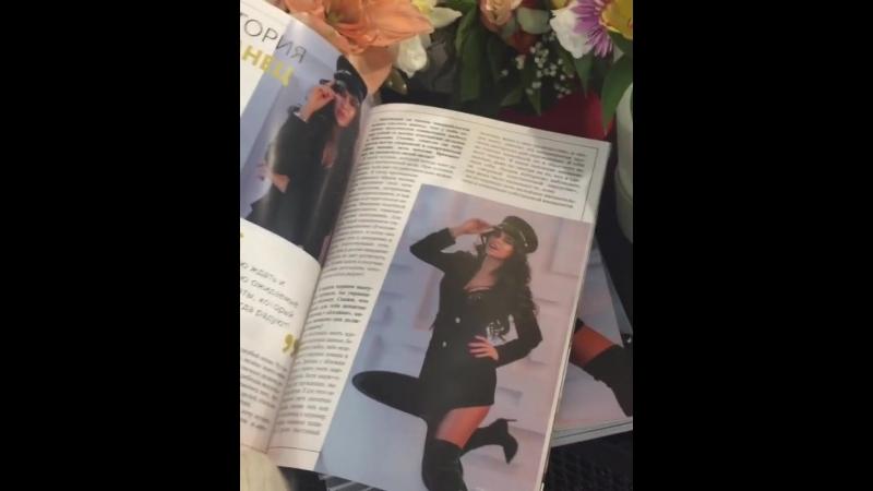 Мы долго к этому шли 😅💖 да @yanakuharenko ?) От души 💖очень приятно украшать обложку журнала @vteme_magazine в своём родном г