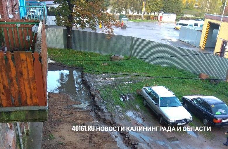 Депутаты решили пригласить на разговор подрядчика, который демонтирует брусчатку на ул.Каштановой в Советске