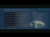 78 - Windows 8 - управление компом и безопасностью в облаке с помощью Windows Intune