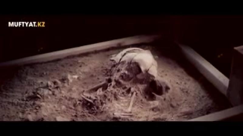 Өлгеннен кейін қайта тірілеміз бе?