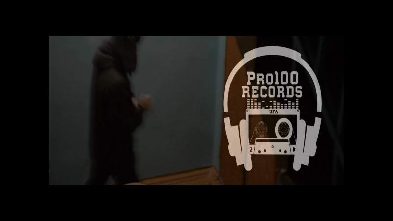 MC.SANER - Домой (Трейлер) 2018
