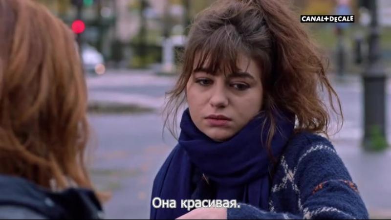 Бюро легенд Le Bureau des Legendes 3 сезон 9 серия русские субтитры смотреть онлайн без регистрации