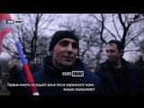 ДНР. Первые минуты на родной земле после украинского плена