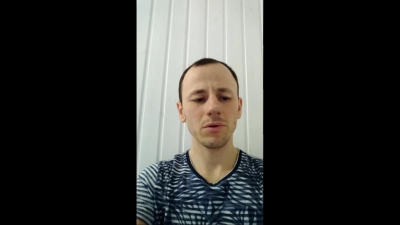 Андрей Горбунов Как убрать страх публичных выступлений Ученик Евгения Гришечкина