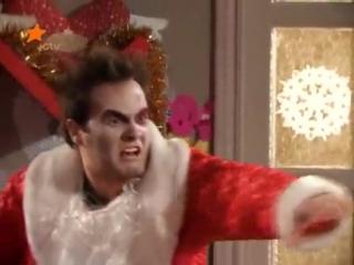Пародия на «Король и Шут» (новогодний выпуск передачи «Большая Разница», праздничное настроение, юмор, хорошее, КиШ, панк-рок).