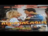 Kaderimsin - Orhan Elmas -1991 -Kadir İnanır  Ahu Tuğba -Çiğdem Tunç, Efgan Efekan,