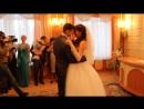 Наш первый танец мужа и жены ♥Цыгановы♥