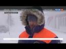 Россия 24 - Мощный циклон пришел в Магаданскую область - Россия 24
