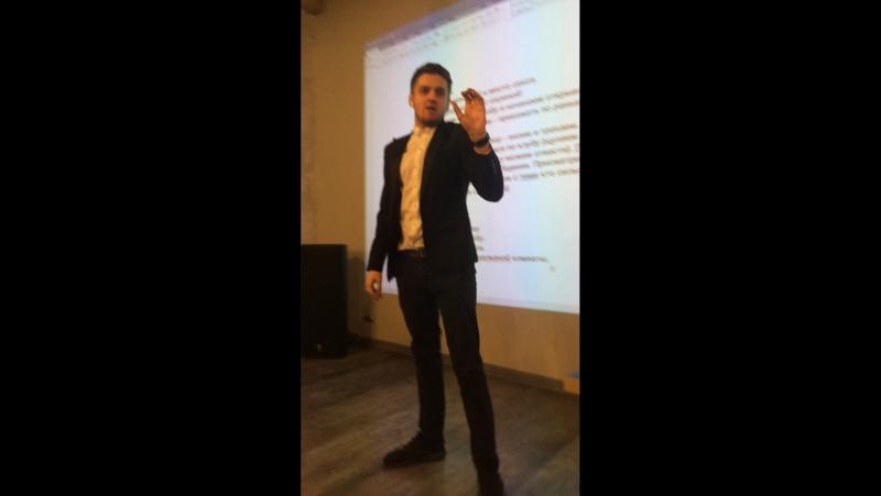 RSD Real Social Dynamics • Пикап • Саморазвитие — Live