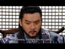 Ханзада Жумонг 79-бөлім | Hanzada Jumong 79-bólim Qazaq tilinde