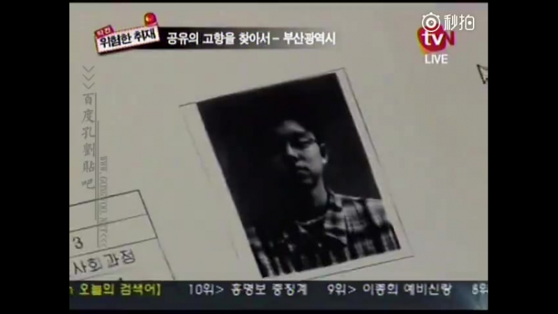 2007.09.20 TVN危险的采访中字