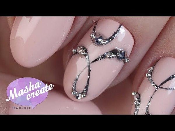 Стильная штучка F.O.X Box) Блестящие ногти нюдовый маникюр Легко!) Дизайн ногтей нюд и блестки fox