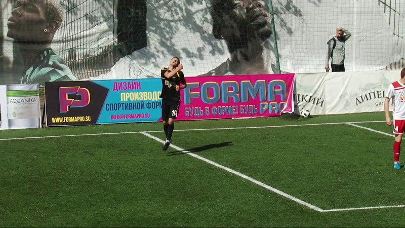 Athletic foros