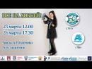 Хоккейный матч: Арктик-Университет г.Ухта - Агидель г. Уфа. игра от 25.03.18