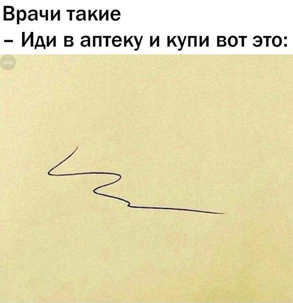 Фото №456243297 со страницы Кирилла Фролова
