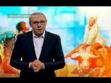 Территория заблуждений с Игорем Прокопенко [21/04/2018, Документальный]