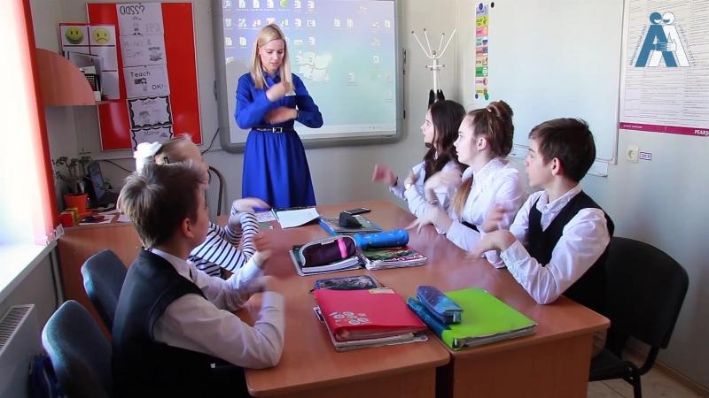Whole Brain Teaching (методика синхронизации полушарий). Classroom language » Freewka.com - Смотреть онлайн в хорощем качестве