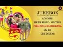 Huntash - Full Movie Audio Jukebox Ankush Thakur Priyanka Pulekar Prakash Prabhakar