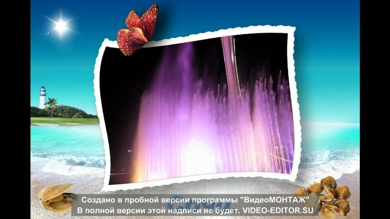 Видео-открытка MVI_1637